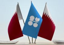 OPEP-AIE prix du fioul